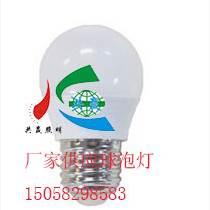 浙江奉化哪里有生產照明電器LED燈具的廠家