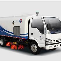 掃路車QTH5075TSL