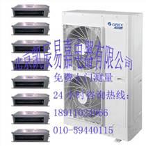 北京中央空調工程安裝豐臺別墅中央空調安裝格力一拖多家用中央空調