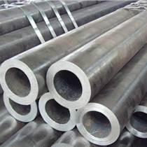 鋼管廠供應20無縫鋼管厚壁冷拔管