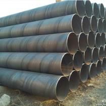河北生产农业灌溉给水排水螺旋管Q235B材质规格齐全质量保证