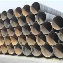 直销螺旋缝焊接钢管国标碳钢Q235B工期短发货快质量有保证