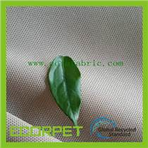 蘇州朝代紡織RPET箱包面料供應廠家直銷