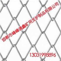 金属菱形网丨金属菱形网价格丨通鑫矿用支护