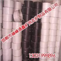 礦用塑料網假頂帶丨礦用塑料網假頂帶品牌丨通鑫礦用支護