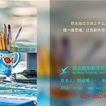 西安教学仪器_教学仪器_凯中教仪(多图)