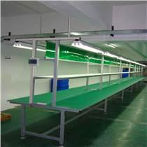 廣州工廠散料專用流水線