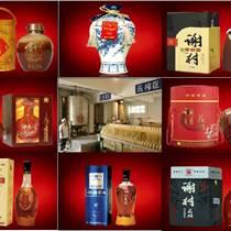 陜西秦洋長生教育有限公司西安謝村黃酒招商