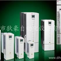 ABB變頻器ACS510-01-07A2-4供應ABB代理商原裝現貨