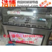天津炒冰機