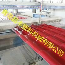 塑料波浪瓦設備 塑料擠出波浪板生產線