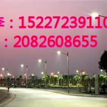 北京太陽能路燈廠家直銷價格批發