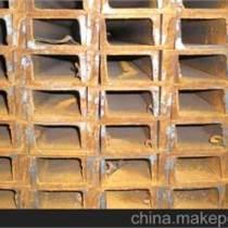 廣州美標槽鋼現貨、美標槽鋼執行標準