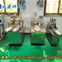 麻花機 全自動多功能 中小型食品機械 面條機 米面機械