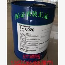 硅烷偶聯劑KH560銷售原裝現貨
