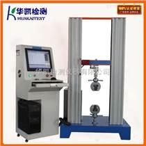 上海橡膠薄膜拉力試驗機廠家 橡膠薄膜拉力測試儀價格