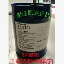 耐鹽霧抗腐蝕助劑,道康寧Z6121