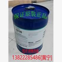 硅烷偶聯劑KH570