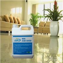 优质水磨石地板耐磨耐用蜡地板保养少了洁辉怎么可以