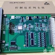 濟南其他浙江中控ECS-100系統供應批發代理