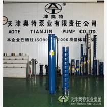 三相異步潛水電機-高性能節能高效率潛水電機-YQS、里茨系列電動機