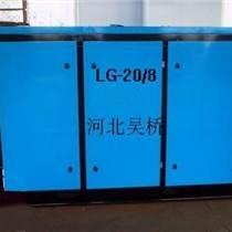 河北省吳橋空壓機 變頻空壓機 移動空壓機