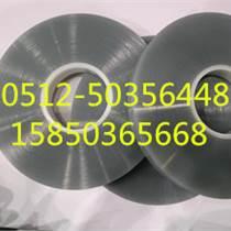 防靜電撕膜膠帶供應廠家直銷