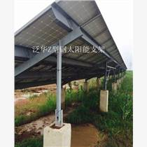 行業領先C型鋼太陽能支架廠家規格尺寸:齊全(mm)