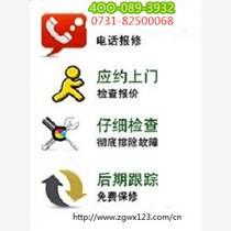 欢迎访问*】株洲桑乐太阳能官方网站各中心售后服务维修
