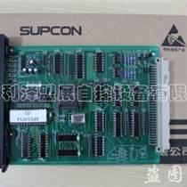 濟南型號:開關量輸出卡(部件號SP364)