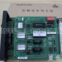 濟南其他浙江中控JX-300XP系統供應原裝現貨