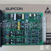 濟南型號:觸點型開關量輸入卡(部件號SP363)
