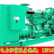 柴油发电机出租,租赁发电机,上海发电机出租