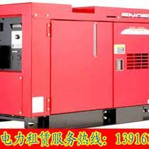 柴油发电机出租,出租发电机,上海发电机出租