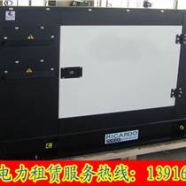 柴油发电机出租,发电机租赁,上海发电机出租