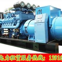柴油发电机出租,发电机出租,上海发电机出租