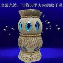海南电子灭蚊 预防 登革热 必备环保灭蚊器