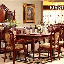 通州區威廉世家F09餐廳成套家具桃花芯木家具供應行業領先