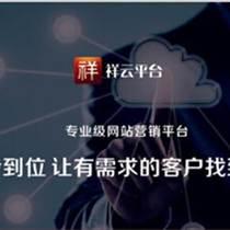 网站制作|山东广搜|济南网站制作