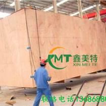 東莞企石木箱包裝公司提供上門木箱打包,企石木箱包裝廠家