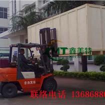 東莞樟木頭木箱包裝公司,提供木箱打包服務,樟木頭木箱包裝廠家