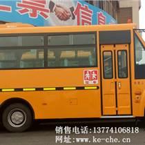 37座幼儿园校车供应哪家比较好