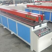专售苹果彩票pk10设备塑料板材对焊机,厂家好口碑