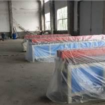 精確經久耐用塑料板材碰焊機,品質卓越