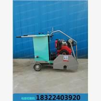 柴油马路切割机|天津路面切割机|混凝土马路切割机