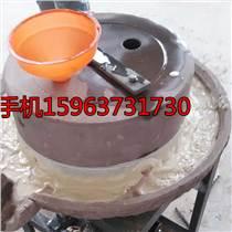豆浆机 石磨豆腐磨浆机豆腐磨浆机
