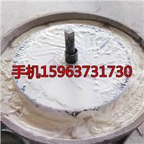 豆浆机 石磨黄豆磨浆机磨浆机 商用