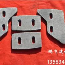 襯板葉片攪拌臂 混凝土攪拌機配件js500