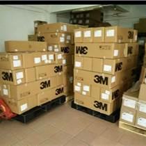 深圳3M 3M膠 雙面膠雙面供應廠家直銷