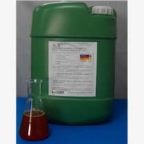 全国不锈铁钝化液销售专业快速